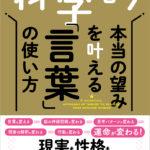 3冊目の本が出ます!!(*^.^*)